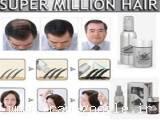 درمان ریزش مو با سوپر میلیون ایر