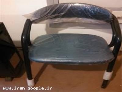 صندلی دفتری