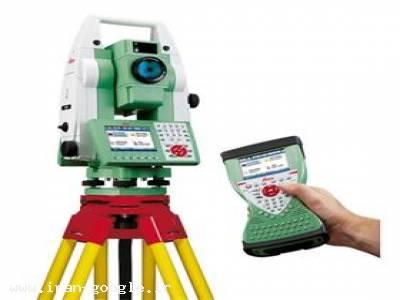 فروش و تعمیرات دوربین های نقشه برداری