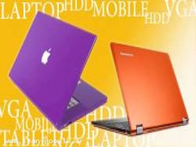 انواع لپ تاپ و تبلت با برندهای گوناگون