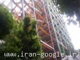 اسکلت فلزی پیچ و مهره-سقف کامپوزیت عرشه فولادی