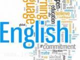 تدریس خصوصی زبان انگلیسی مخصوص خانمها