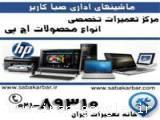 نمایندگی  HP