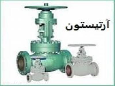 واردات تجهیزات و قطعات صنایع نفت،گاز و پتروشیمی