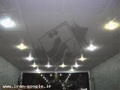 سقف کاذب-آکوستیک برتر
