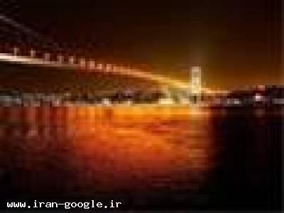 ارگانیزاسیون کامل مراسم در استانبول