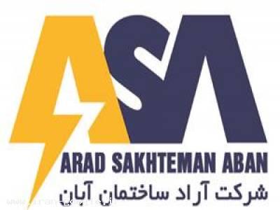مشاوره ، طراحی و اجرای سیستم های اعلام و اطفاء حریق آتش نشانی در تهران