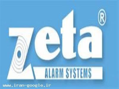سیستم اعلام حریق zeta ، سیستم اعلام حریق زتا