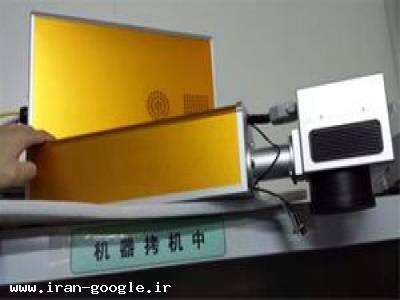 لیزر حکاکی فلزات فایبر 20 و 30 وات (تحویل فوری)