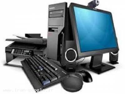 فروش کامپیوتر با قیمت مناسب و قطعات اصلی