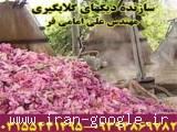 ساخت  دیگ های  گلاب گیری سنتی و دیگ گلابگیری صنعتی