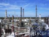 تامین اقلام نفت ، گاز و پتروشیمی