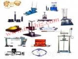 فروش تجهیزات آزمایشگاهی و صحرایی مکانیک خاک و سنگ،