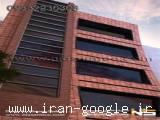 طراحی و اجرای تخصصی نمای ساختمان در اصفهان