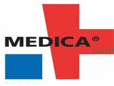 تور نمایشگاه پزشکی  و لوازم  بیمارستانی مدیکا
