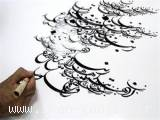 آموزش خوشنویسی قلم و خودکار