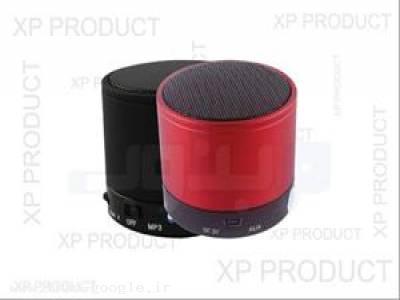 اسپیکر شارژی بلوتوثی XP مدل BT800