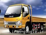 واردات و پخش  قطعات یدکی JAC  ، الوند ،  FAW  ، آمیکو  ، رنو ،  بنز ، جک