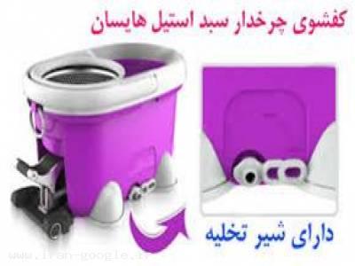 تی کف شو پدالی پلین  در شیراز