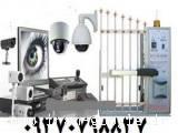 دوربین مداربسته / فروش ویژه و کاملا استثنایی