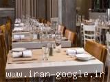 صفحات کورین مخصوص رستوران و فروشگاهها