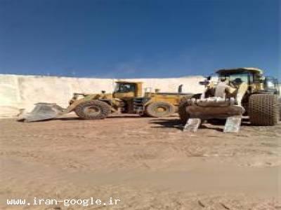 فروش معدن سنگ تراورتن سفید حجت آباد یزد