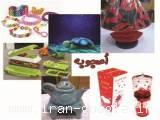 فروشگاه اینترنتی شیراز#خرید اینترنتی # شیراز