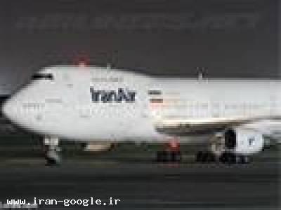 آماده عقد قرارداد هواپیمایی پارسا گشت 30-88487120