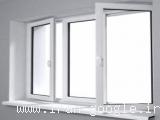 صنایع آلومینیوم جواد - سازنده انواع درب و پنجره دو جداره و UPVC