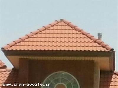 پیمانکاری ساخت و تعمیرات ساختمان