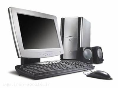 لب تاپ و کامپیوتر دست دوم