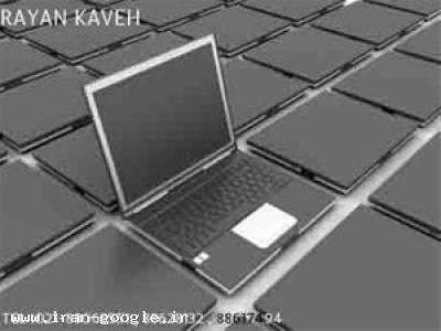 تعمیر انواع لپ تاپ، کامپیوتر، پرینتر و فکس در محل