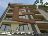اجرای نمای ساختمان ، سنگ کاری ساختمان