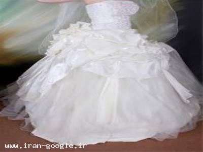 مزون لباس عروس