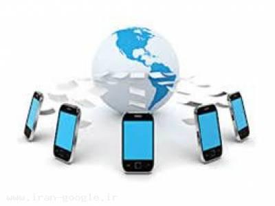 ارسال پیامک تبلیغاتی به سرتاسر نقاط کشور