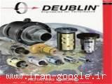 فروش روتاری یونیون از شرکت دابلین (ِDEUBLIN)