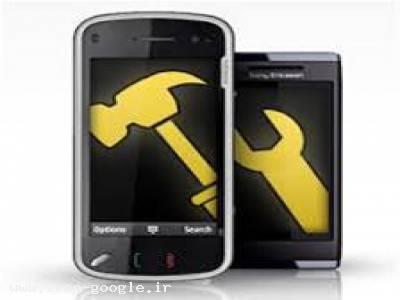 تعمیرات موبایل(تضمینی)