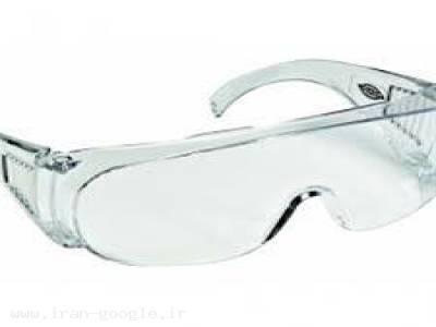 تولید کننده عینک ایمنی