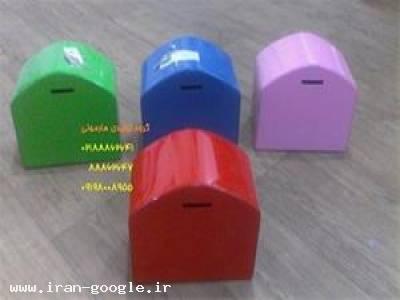 صندوق سازی هارمونی (انواع صندوق صدقات)
