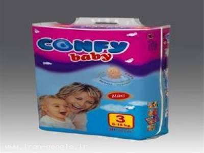 نمایندگی انحصاری محصولات کانفی بیبی-پوشک بچه کانفی