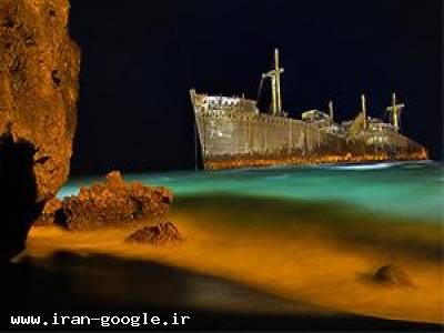[جزیره کیش . ارائه کلیه خدمات گردشگری کیش
