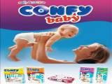 فروش پوشک بچه کانفی بیبی بصورت عمده -09336438300