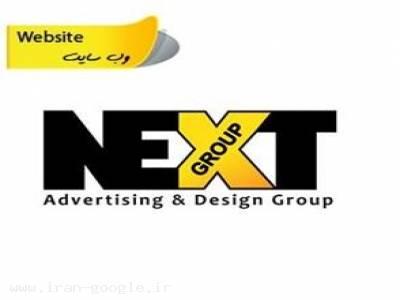 طراحی و (Seo) تخصصی وب سایت توسط گروه آینده