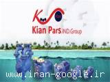 تولید پمپ وکیوم آب در گردش کیان پارس