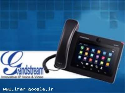 فروش محصولات ویپ grandstream