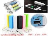 شارژر همراه موبایل پاور بانک - Power Bank