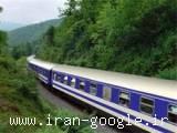 فروش بلیط قطار