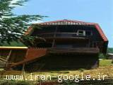 فروش ویلا 61 متری دررویائی ترین منطقه شمال ماسال
