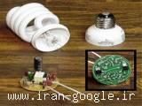 اموزش تعمیر لامپ های کم مصرف
