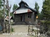خانه روستایی شهرکی 100 متری با 300 متر زمین سیاهکل
